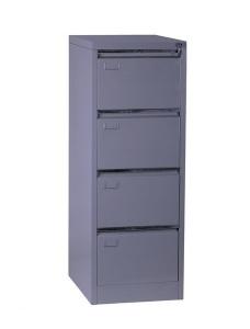 Jual-Filling-Cabinet-4-laci-murah-VIP-V-304-228x300