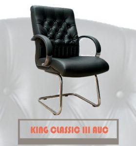 KING-CLASSIC-III-AUC