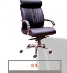 CARRERA-K2-246x300