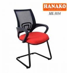 Kursi Hadap Hanako MK-3034